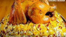 مرغ شکم پرترش